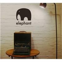 Elephant Decorative Wall Sticker(0565-1105065)